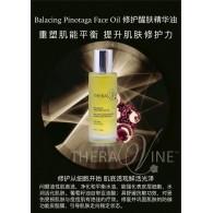 Balancing Pinotage Face Oil - 30ml